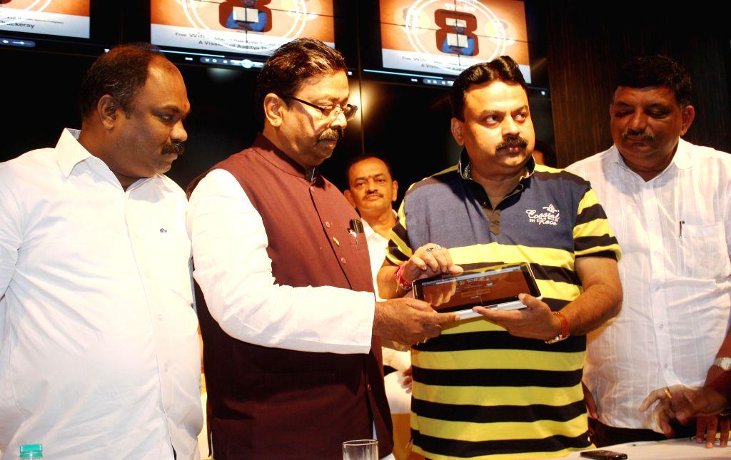 Mumbai Mayor Sunil Prabhu during inauguration of a Free Wi-Fi Zone at Andheri Sports Complex in Mumbai on Aug 17, 2014.