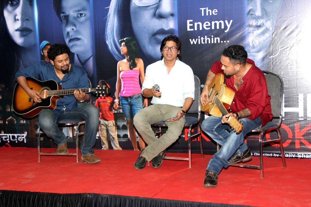 Music launch of film Bachpan Ek Dhoka in Mumbai on March 24, 2015.