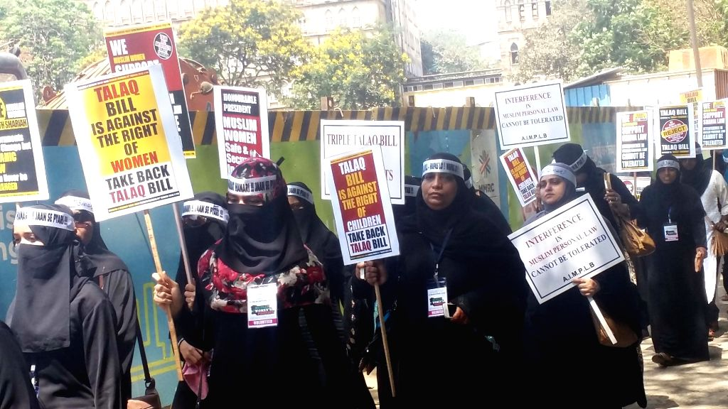 Mumbai: Muslims participate in a protest rally against the Triple Talaq Bill, in Mumbai on March 31, 2018. (Photo: IANS)