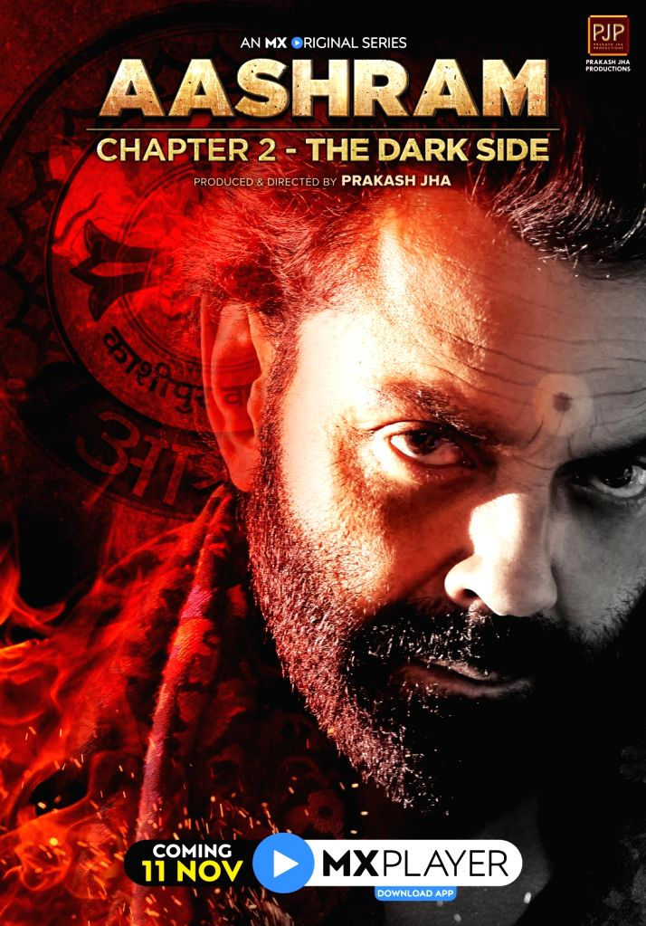 Mumbai, Nov 25 (IANS) The second season of the Bobby Deol-starrer crime drama web series Aashram has opened to good response, and the actor is now looking forward to season three.