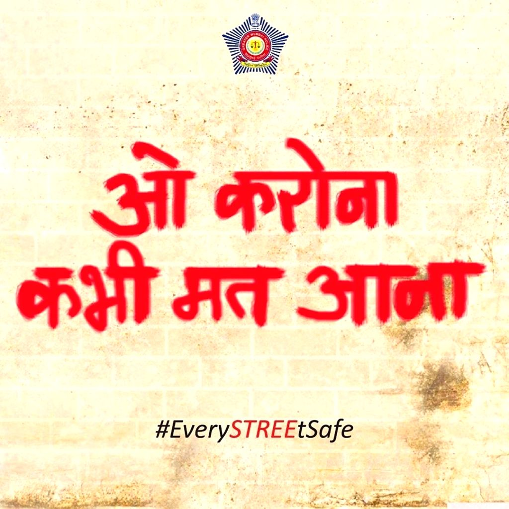 Mumbai Police give 'Stree' touch to COVID-19 awareness poster.