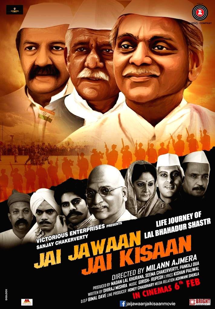 Poster launch of film  `Jai Jawaan Jai Kisaan` in Mumbai, on Jan. 16, 2015.