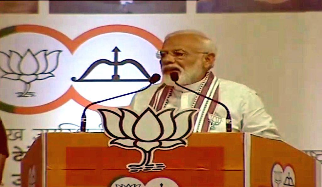Mumbai: Prime Minister Narendra Modi addresses a public rally in Mumbai, on April 26, 2019. (Photo: IANS) - Narendra Modi