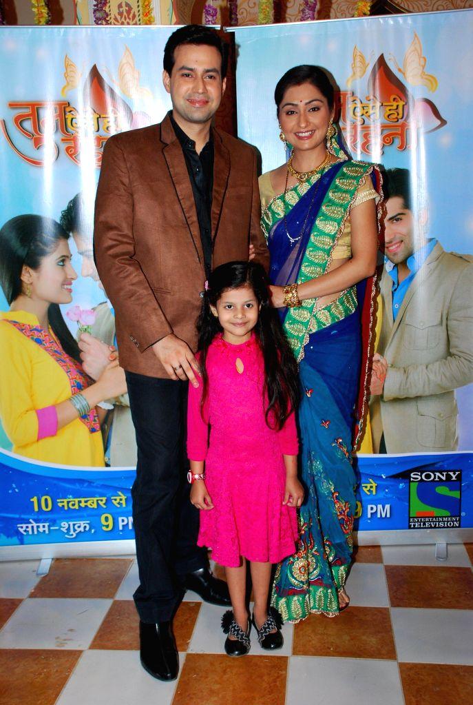 Television actors Namrata Thapa and Madan Tyagi during the launch of Sony TV new show Tum Aise Hi Rehna, in Mumbai, on Nov. 4, 2014. - Namrata Thapa and Madan Tyagi