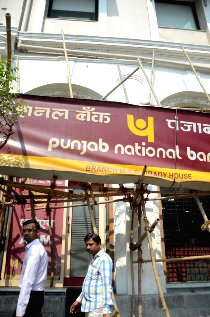 : Mumbai: The Punjab National Bank's (PNB) Brady House branch where a massive $1.8 billion fraud was unearthed, in Mumbai on Feb 15, 2018. A day after a massive $1.8 billion fraud was unearthed ...