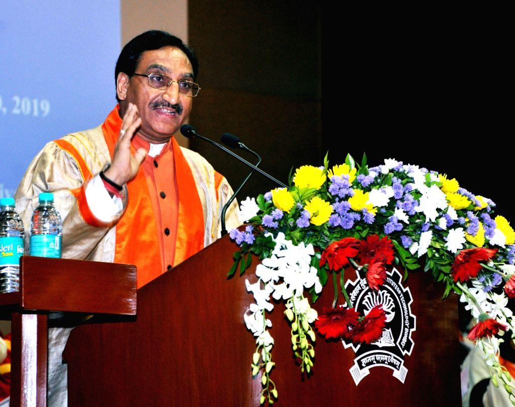 Mumbai: Union Human Resource Development Minister Ramesh Pokhriyal Nishank addresses at the 57th convocation of Indian Institute of Technology Bombay, in Mumbai on Aug 10, 2019. (Photo: IANS/PIB) - Ramesh Pokhriyal Nishank