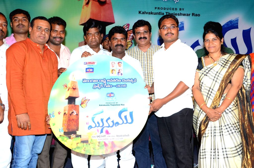 Munumu Special song on the eve of Telangana State formation launch held at Prasad Labs in Hyderabad on 31 May, 2016.