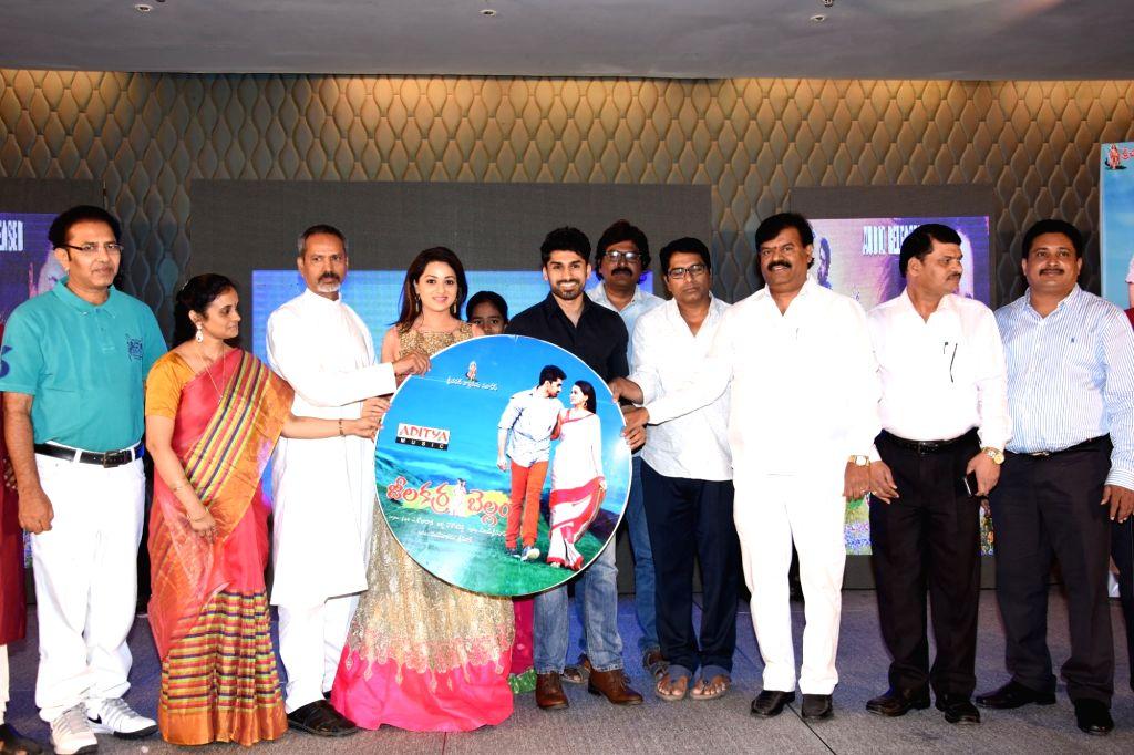 Music launch of film Jilakarra.