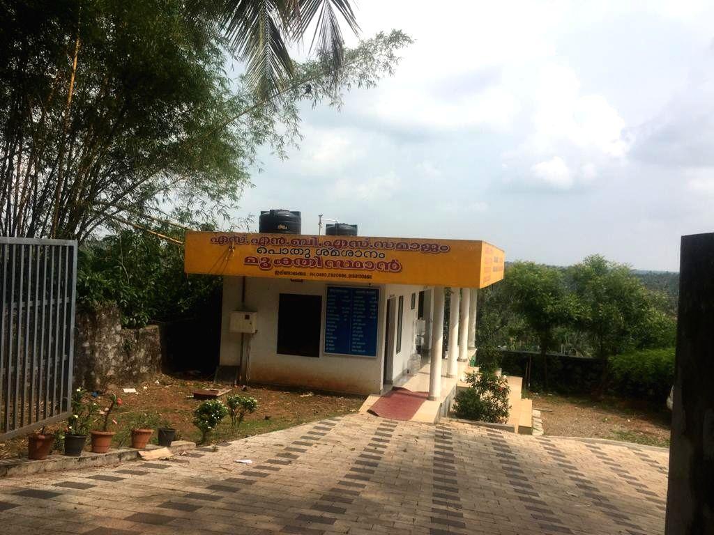 Muslim woman turns cremator in Hindu crematorium.