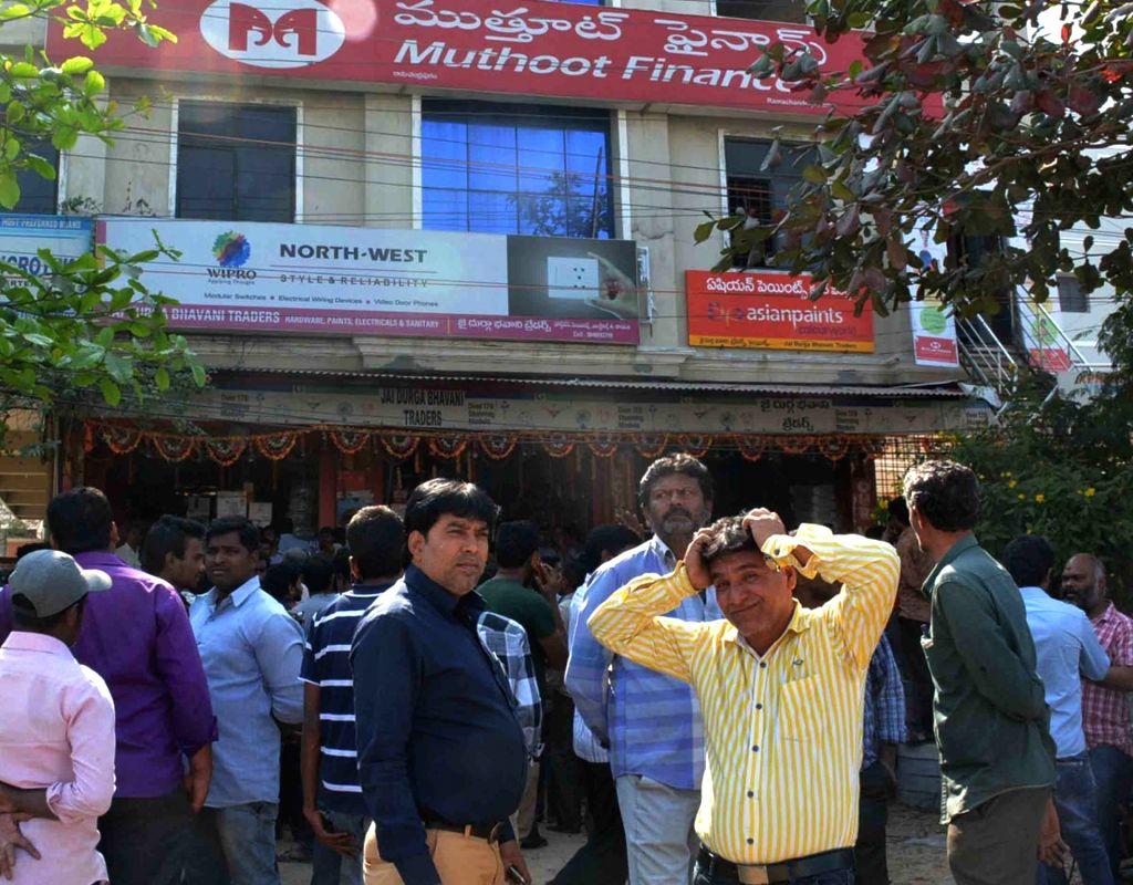 Muthoot Finance threatens to shut down Kerala operations. (Photo: IANS)