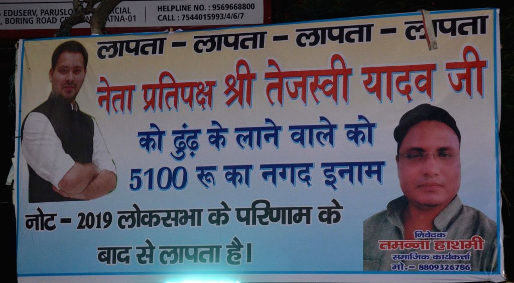 "Muzaffarpur: Posters declaring opposition RJD leader Tejashwi Yadav as ""missing"" have come up in Bihar's Muzaffarpur where 121 children have died due to Acute Encephalitis Syndrome (AES), on June 21, 2019. (Photo: IANS) - Tejashwi Yadav"
