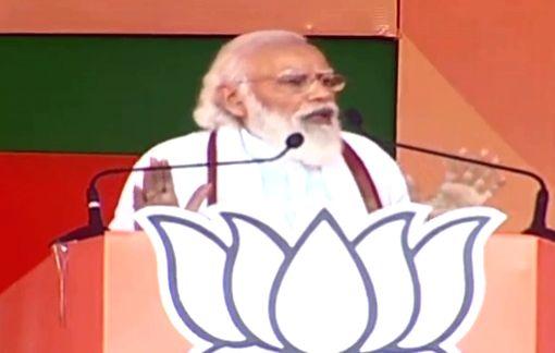 Muzaffarpur: Prime Minister Narendra Modi addresses an election rally ahead of the remaining two phases of the Bihar Assembly polls, in Muzaffarpur on Oct 28, 2020. (Photo: IANS) - Narendra Modi