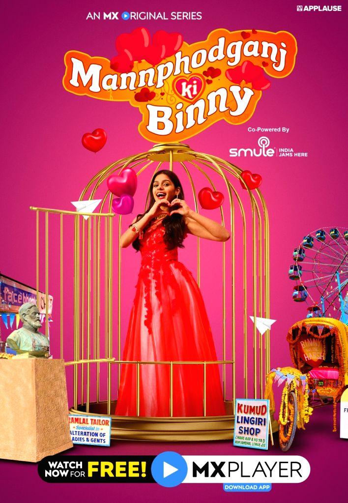 MX Player's 'Manphodganj Ki Binny'.