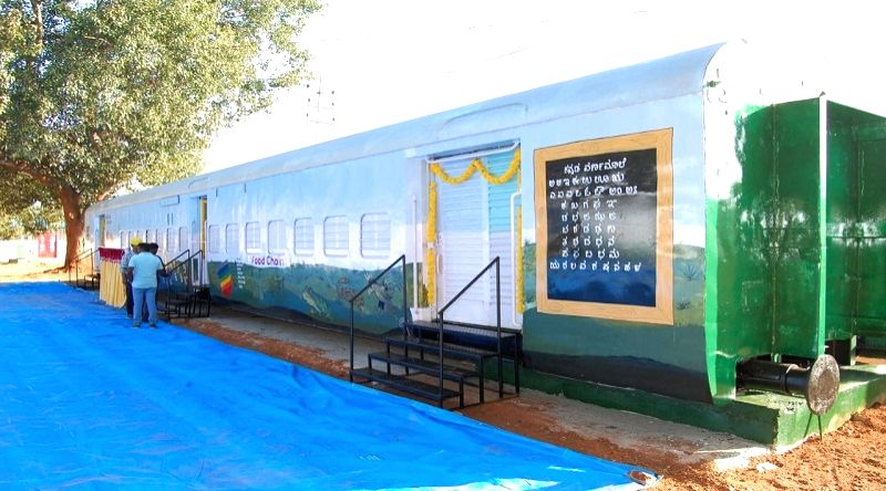 Mysuru: A view of the two old train coaches turned into classrooms, a first in the country, by the Indian Railways at Govt. Primary School Ashokapuram in Karnataka's Mysuru on Jan 21, 2020. Of the two coaches, one has been divided into two classrooms
