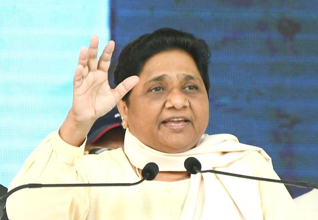 Mysuru: Bahujan Samaj Party (BSP) supremo Mayawati addresses during an election campaign rally in Mysuru on April 10, 2019. (Photo: IANS)