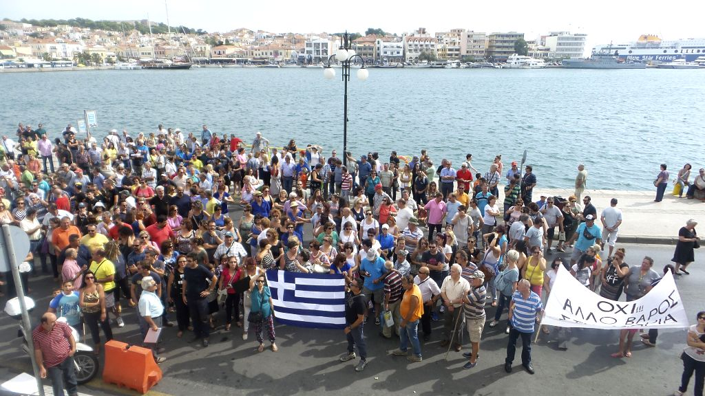 MYTILENE, Sept. 20, 2016 - People participate in a protest in Mytilene, Lesvos island, Greece, on Sept. 19, 2016. Local residents protested Monday in the capital city of Mytilene on Lesvos island, ...