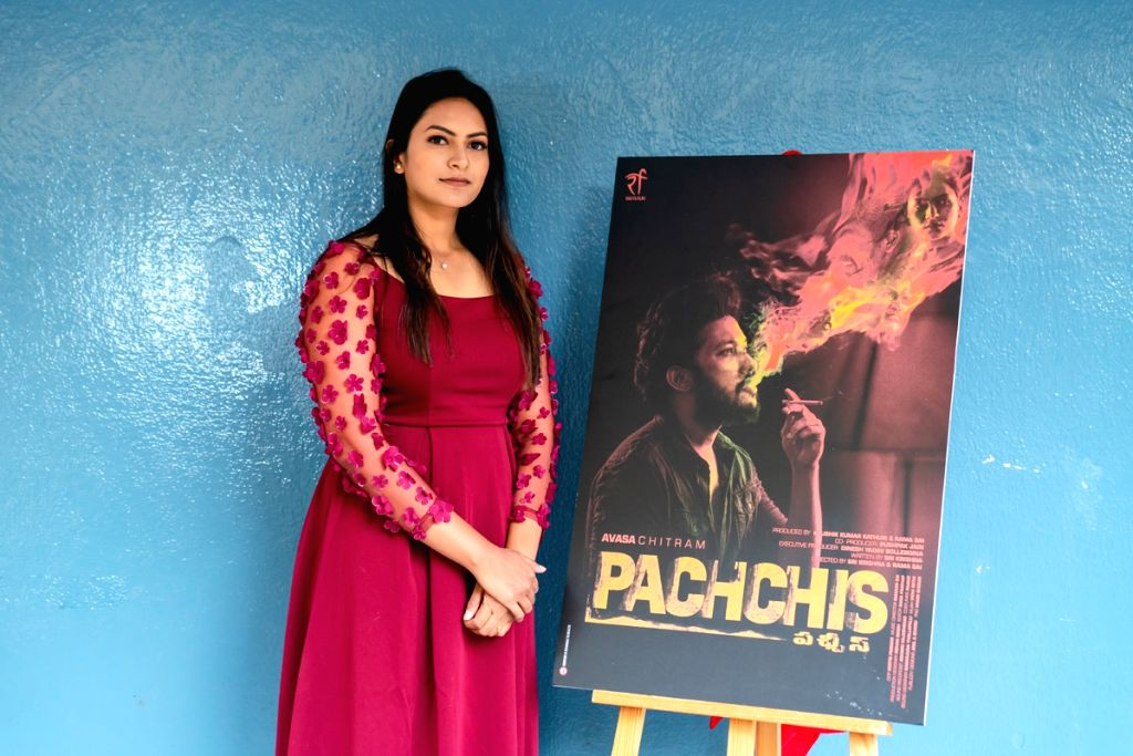 Nagarjuna unveiled the Title and First look of 'Pachchis' Movie on Tuesday 23rd February, 2021.