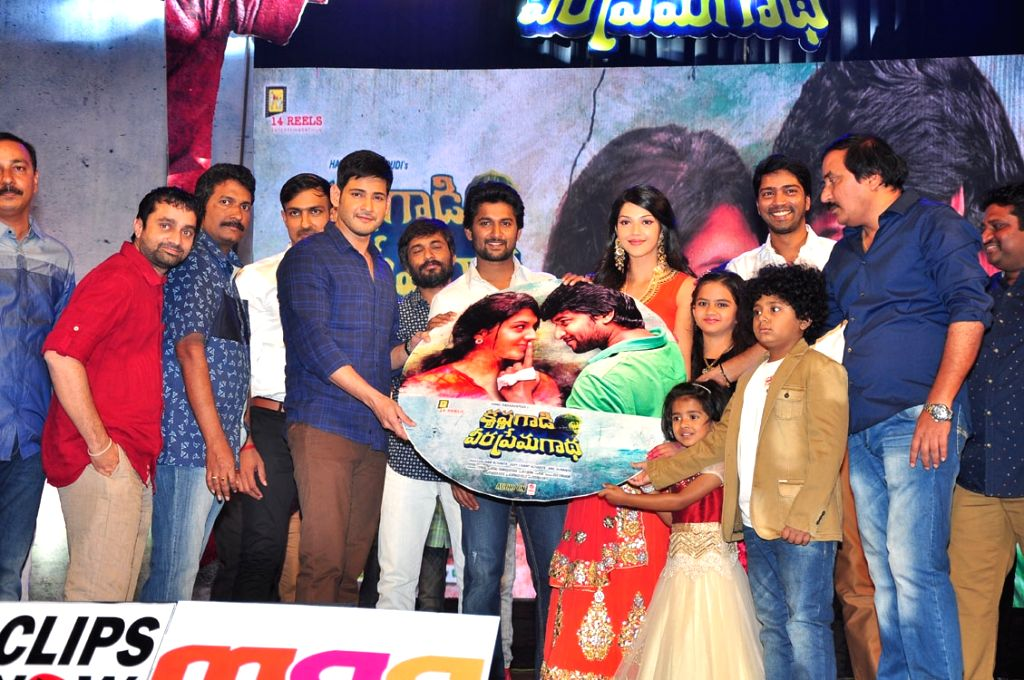 Nani acted Krishnagaadi Veera Premagaadha audio launch held at Hyderabad on Wednesday (20th Jan) evening.