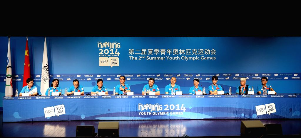 The press conference about preparation work of the opening ceremony is held by Nanjing Youth Olympic Committee at the Main Media Centre prior to the 2014 Nanjing ...