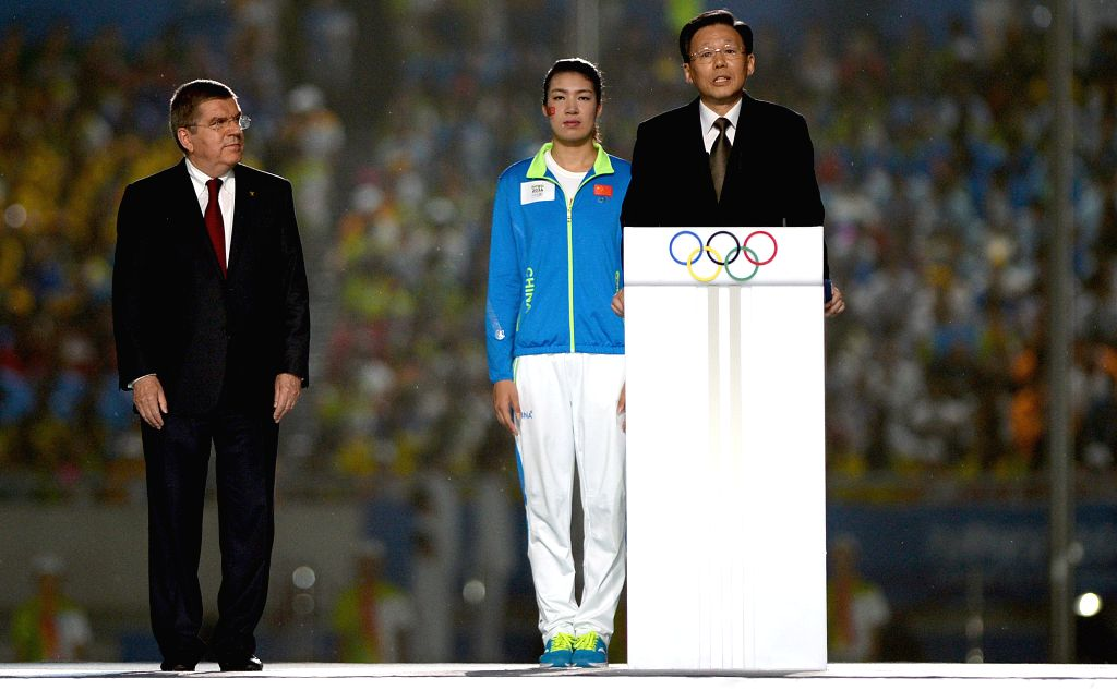 The President of Nanjing Youth Olympic Games Organizing Committee (NYOGOC) Li Xueyong(R) speaks during the closing ceremony of Nanjing 2014 Youth Olympic Games in ..