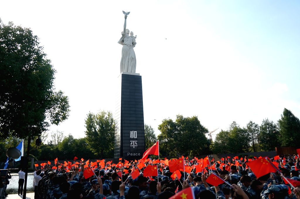 NANJING, Sept. 21, 2019 - A commemorative event is held at the Memorial Hall of the Victims in Nanjing Massacre by Japanese Invaders on the occasion of the International Day of Peace in Nanjing, ...