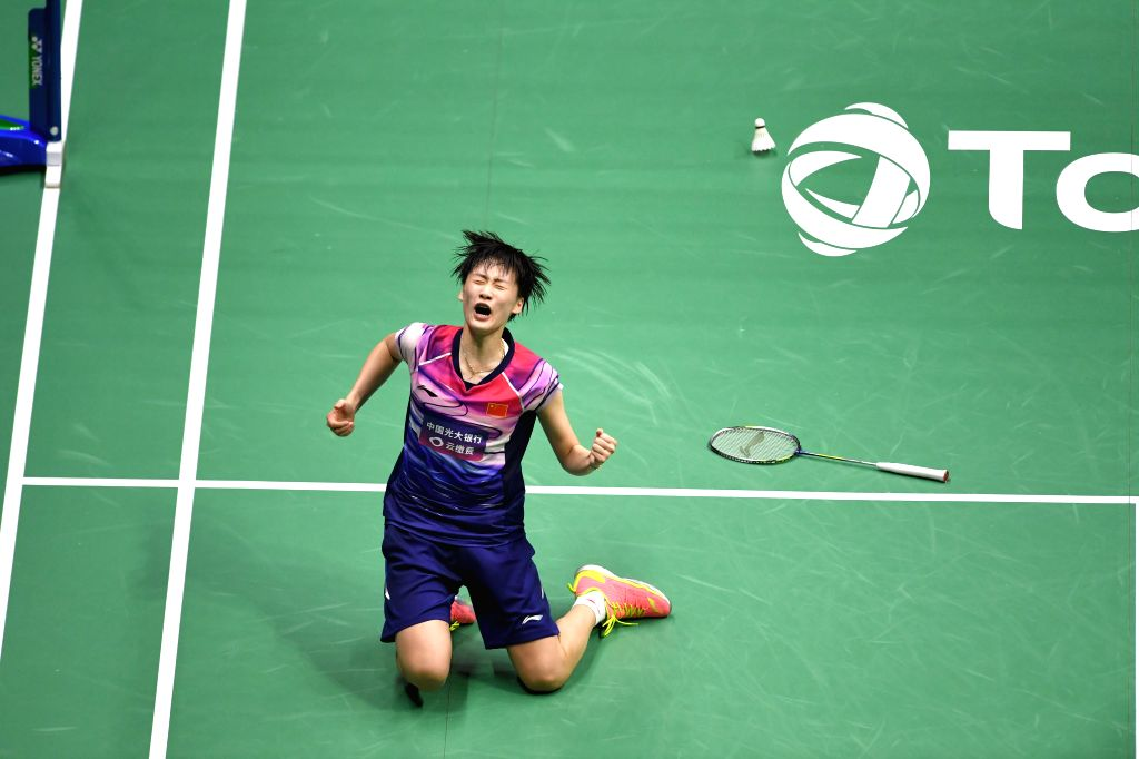 NANNING, May 26, 2019 - Chen Yufei of China celebrates victory after winning women's singles match against Akane Yamaguchi of Japan at the final between China and Japan of Sudirman Cup 2019 in ...