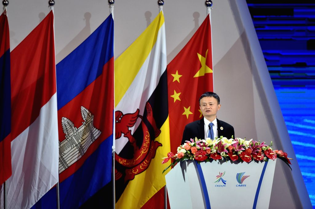 NANNING, Sept. 11, 2016 - Alibaba's chairman Jack Ma addresses the opening ceremony of the 13th China-ASEAN Expo and the China-ASEAN Business and Investment Summit in Nanning, capital of south ...