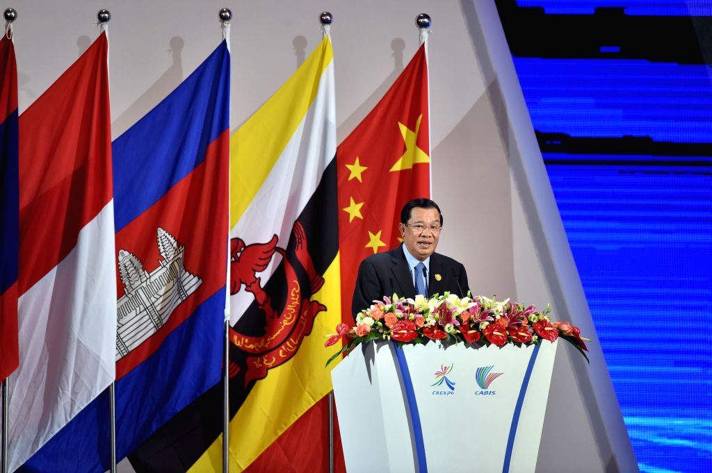 NANNING, Sept. 11, 2016 - Cambodian Prime Minister Hun Sen addresses the opening ceremony of the 13th China-ASEAN Expo and the China-ASEAN Business and Investment Summit in Nanning, capital of south ... - Hun Sen