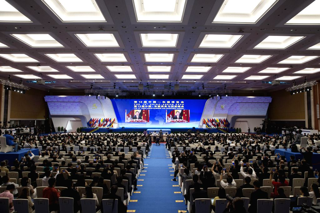 NANNING, Sept. 11, 2016 - Chinese Vice Premier Zhang Gaoli addresses the opening ceremony of the 13th China-ASEAN Expo and the China-ASEAN Business and Investment Summit in Nanning, capital of south ...