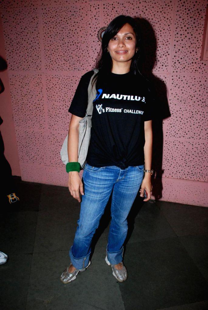 Nautilus game event.
