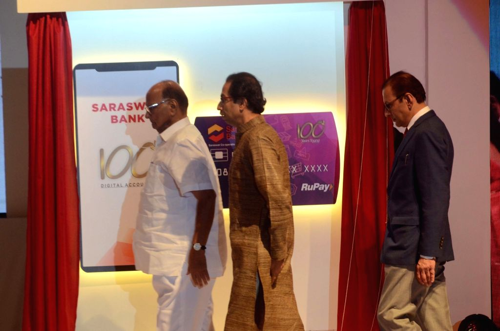 NCP chief Sharad Pawar, Shiv Sena chief Uddhav Thackeray and Saraswat Bank's CEO Gautam Thakur during the Centenary celebration ceremony of Saraswat Bank in Mumbai on Sept 15, 2018.