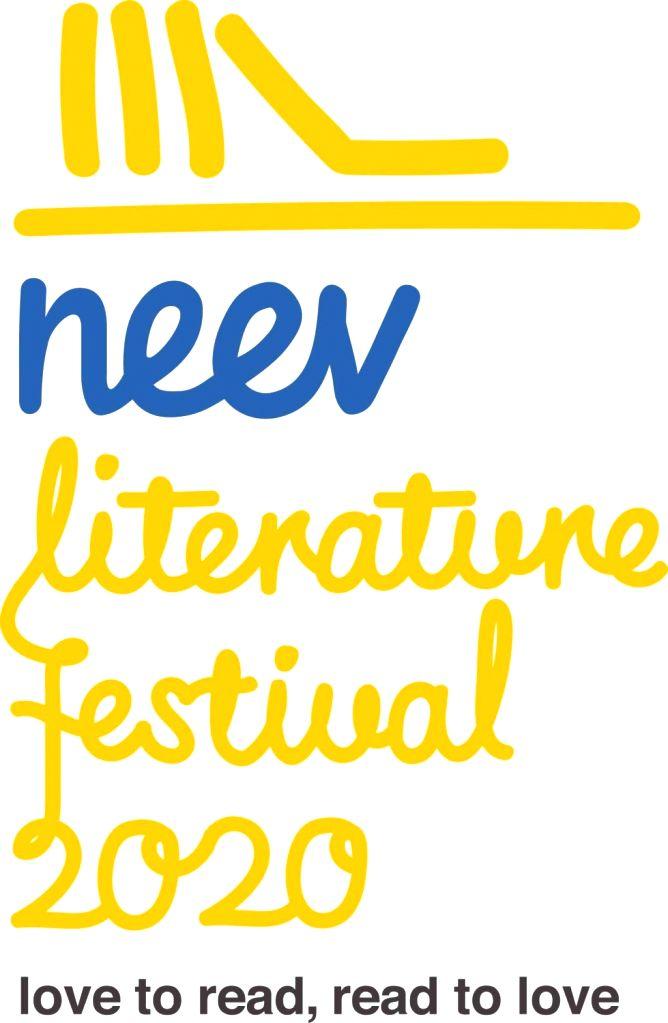 Neev Literature Festival logo
