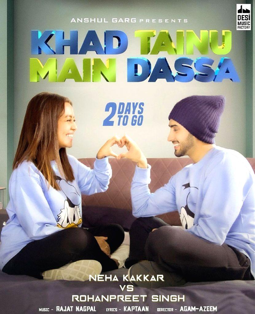 Neha Kakkar, Rohanpreet Singh's new song is about life after marriage - Rohanpreet Singh