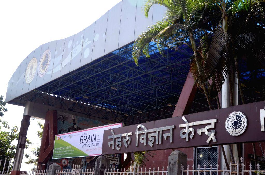 Nehru Science Centre, Mumbai. (File Photo: IANS)