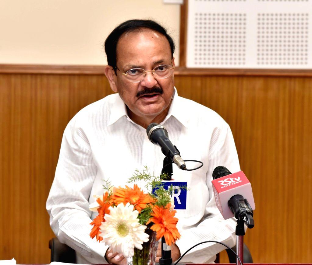 Nellore: Vice President M. Venkaiah Naidu addresses at the inauguration of All India Radio (AIR) FM station, in Nellore, Andhra Pradesh, on Feb 21, 2019. (Photo: IANS/PIB) - M. Venkaiah Naidu