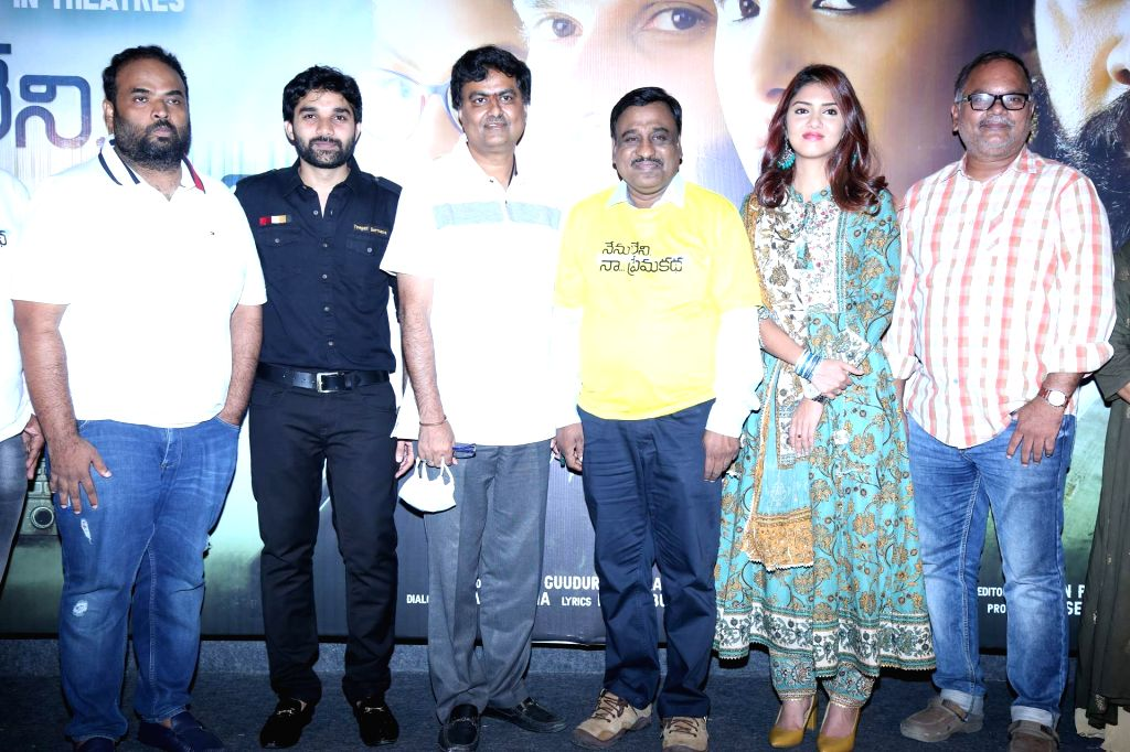 Nenu Leni Naa Premakatha Movie Trailer Launch