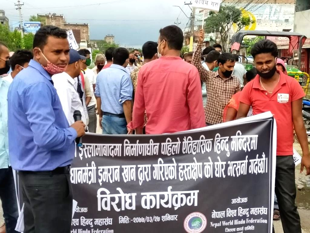 "Nepal witnesses anti-Pak protests against ""atrocities"" on Hindus."