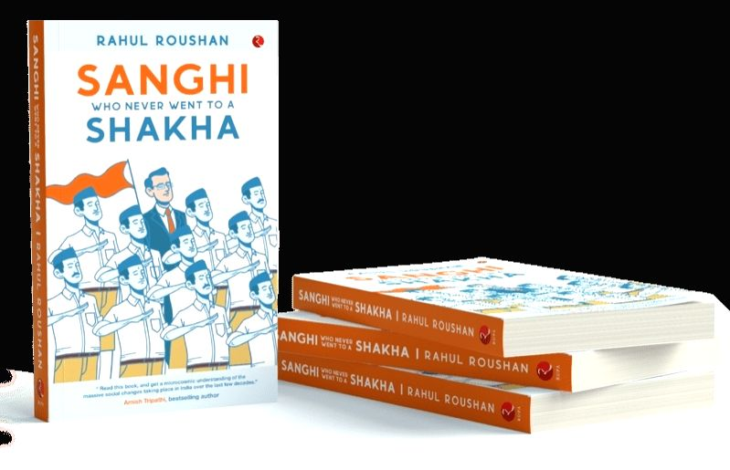New book captures changing socio-political landscape in India.(photo:IANSLIFE)