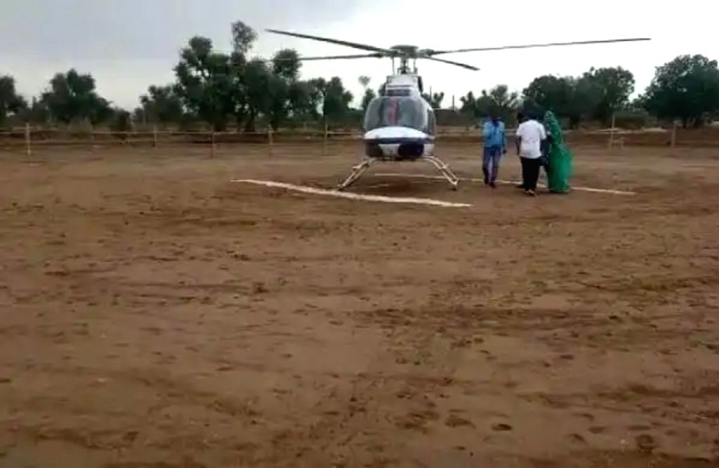 New born daughter brought home in a copter.