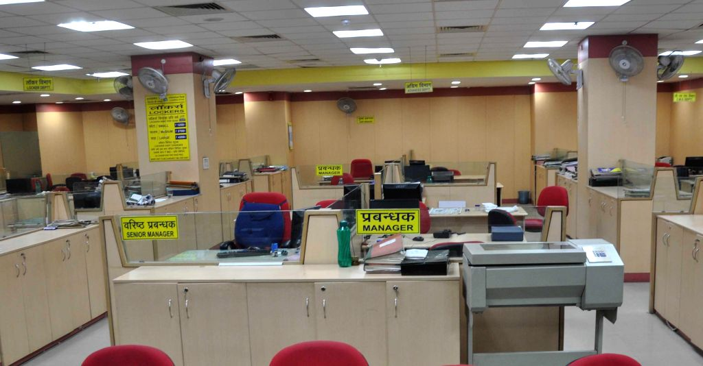 A branch of SBI wears a deserted look as bank employees join a day-long strike called to press for their demands, including pay revision, in New Delhi  on Nov 12, 2014. Employees of 27 ...