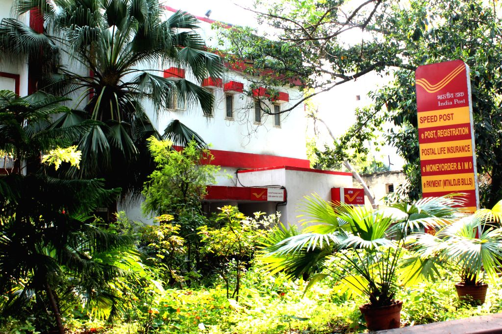 A India Post office in New Delhi.