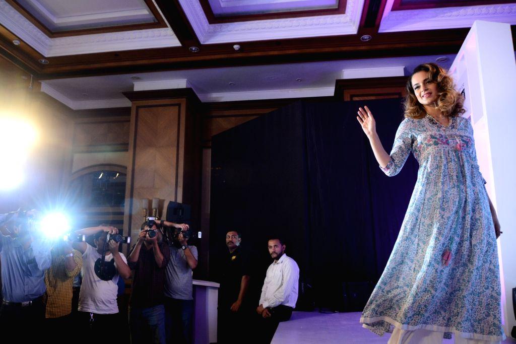 New Delhi: Actress Kangana Ranaut during a programme in Mumbai on April 11, 2017. - Kangana Ranaut