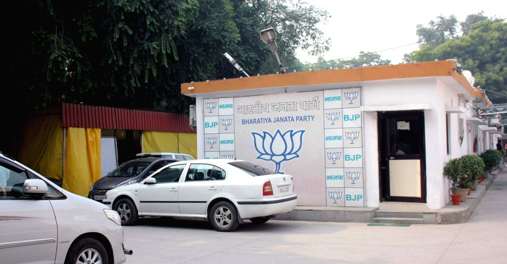 :New Delhi: BJP office wears a deserted look in New Delhi on Nov 8, 2015. (Photo: IANS).