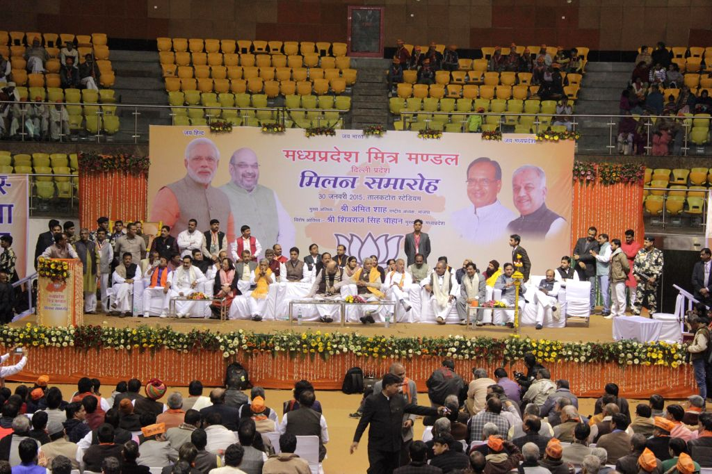 BJP supporters during a party rally at Talkatora Stadium in New Delhi on Jan. 30, 2015.