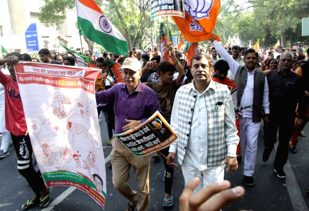 New Delhi: BJP workers stage a demonstration outside AAP office, demanding an apology from Delhi Chief Minister Arvind Kejriwal over his remarks on the Rafale verdict, two days after the Supreme Court dismissed the review petitions against its verdic - Arvind Kejriwal