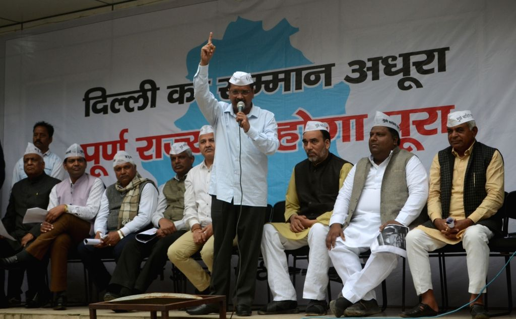 New Delhi: Delhi Chief Minister and Aam Aadmi Party (AAP) leader Arvind Kejriwal addresses during a protest in New Delhi, on March 13, 2019. Also seen Delhi Deputy Chief Minister and AAP leader Manish Sisodia. (Photo: IANS) - Arvind Kejriwal