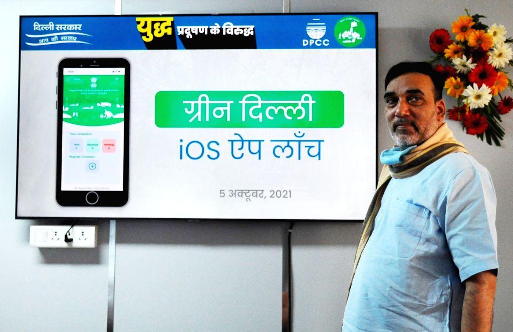 New Delhi: Delhi Environment  Minister  Gopal Rai during the launch of Advanced  Green War Room & Green App  at Delhi Secretariat  in new Delhi on Tuesday,October 05 2021.(Photo: Qamar Sibtain/IANS) - Gopal Rai