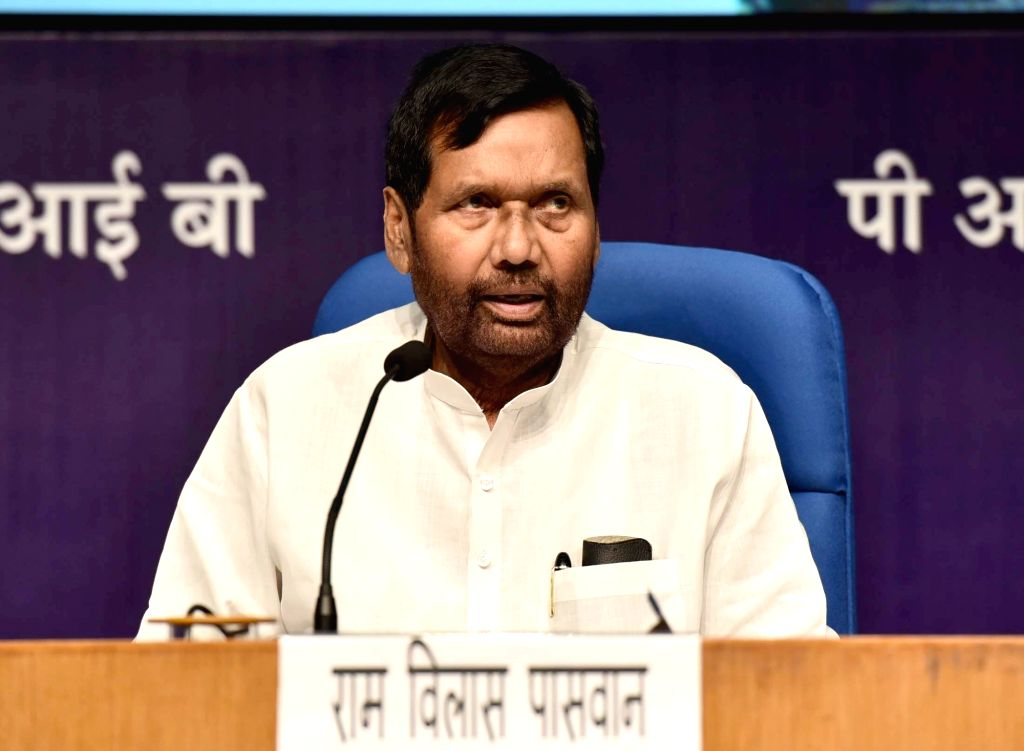 New Delhi, June 17 (IANS) Wheat procurement in the current Rabi Marketing Season (RMS) 2020-21 touched 382 metric lakh tonnes (LMT) as on June 16, surpassing previous record of 381.48 LMT achieved during 2012-13, said Union Ministry of Consumer Affai