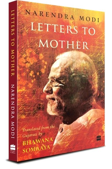 "New Delhi, May 28 (IANS) ""This is not an attempt at literary writing; the passages featured in this book are reflections of my observations and sometimes unprocessed thoughts; expressed without filter,"" Prime Minister Narendra Modi writes in the fore - Narendra Modi"
