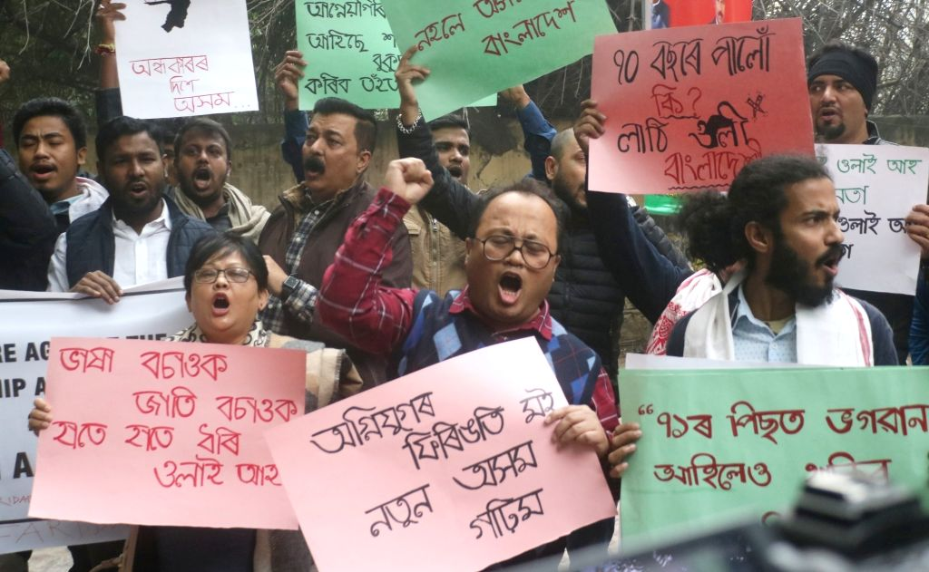 New Delhi: People from the Northeastern states of Assam and Tripura stage a demonstration against Citizenship (Amendment) Bill 2019, in New Delhi on Dec 11, 2019. (Photo: IANS)